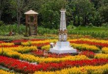 Taman Bunga Puri Mataram AkuTravel. Sumber: Antara News